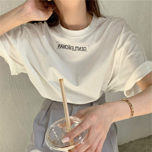 chic港味网红炸街上衣时尚显瘦胖mm遮肚宽松减龄慵懒风短袖t恤女