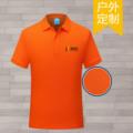 【免费看样】速干翻领polo衫定制企业广告衫文化衫T恤定做印logo