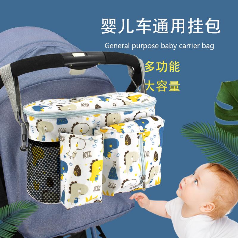 婴儿推车挂包多功能收纳妈咪包童车外出置物包厂家直销