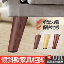 美格斯邦电视柜脚沙发脚家具支撑腿金属木棕色柜脚配件桌脚垫桌腿