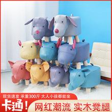 动物凳  矮凳木制小板凳宝宝沙发凳幼儿园创意 换鞋凳儿童可印刷