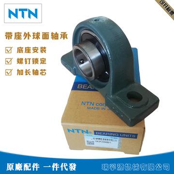 UCP211轴承批发NTN轴承代理广州NTN带座轴承专卖UCP211现货供应