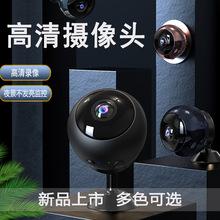 海思高清wifi网络摄相机无线夜视远程家用安防小型监控器摄像头