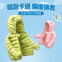 加厚羽絨上衣兒童保暖秋冬外套寶寶棉服男女童碎花中常規短款棉襖