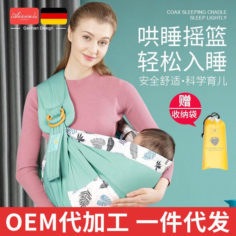 Factory stock baby nursing sling baby sl...