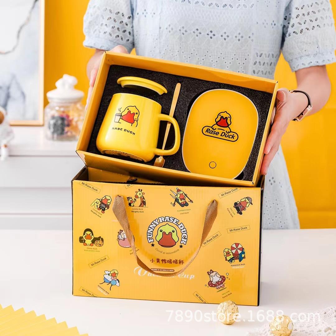 2021新款卡通图案小黄鸭暖暖杯/恒温杯/陶瓷杯套装礼盒装