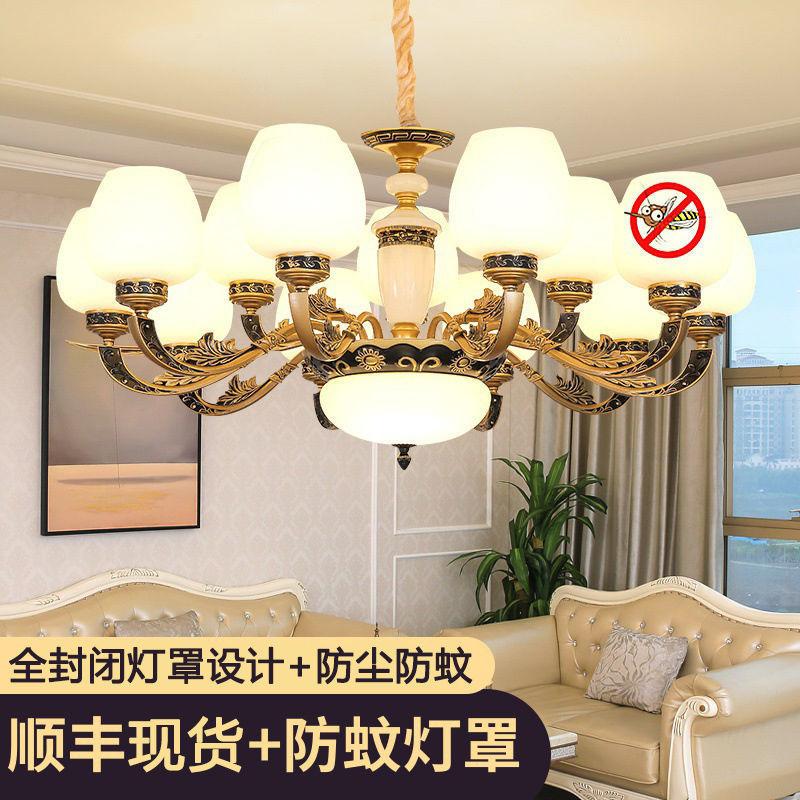 欧式颜值客厅吊灯简约现代轻奢餐吊灯大厅玻璃LED创意遥控灯具