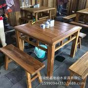 老榆木茶桌家用圆桌方桌餐桌餐厅酒店实木转盘大圆桌老榆木火锅桌