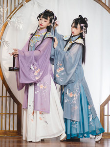 Chinese hanfu palace women authentic Hanfu national collar embroidery Ming Dynasty cloud shoulder sleeve