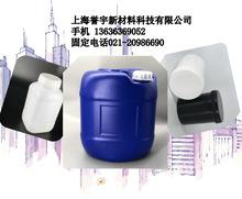 ACROTEK-0610  EA8316环氧基丙烯酸酯共聚物乳液