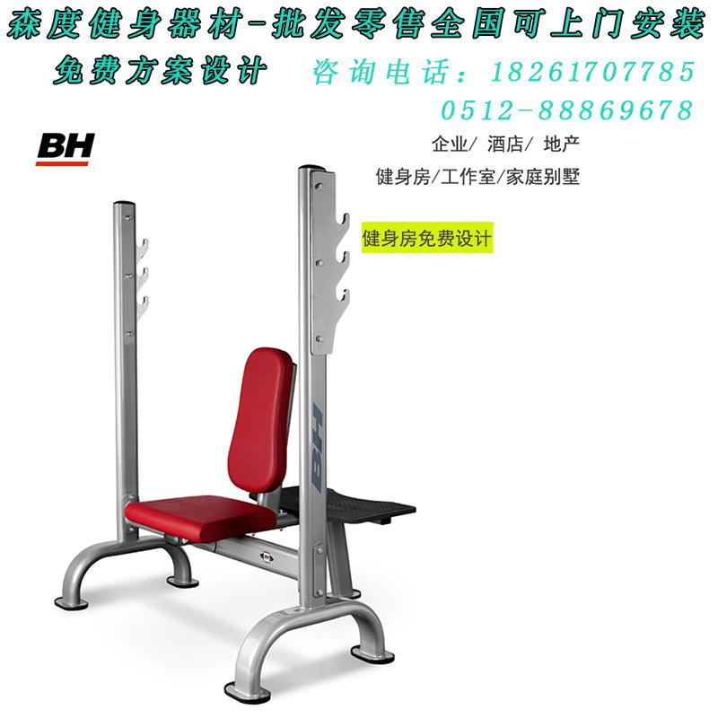 西班牙BH坐式小腿训练器PL210 徐州工厂家庭别墅健身装备批发采购