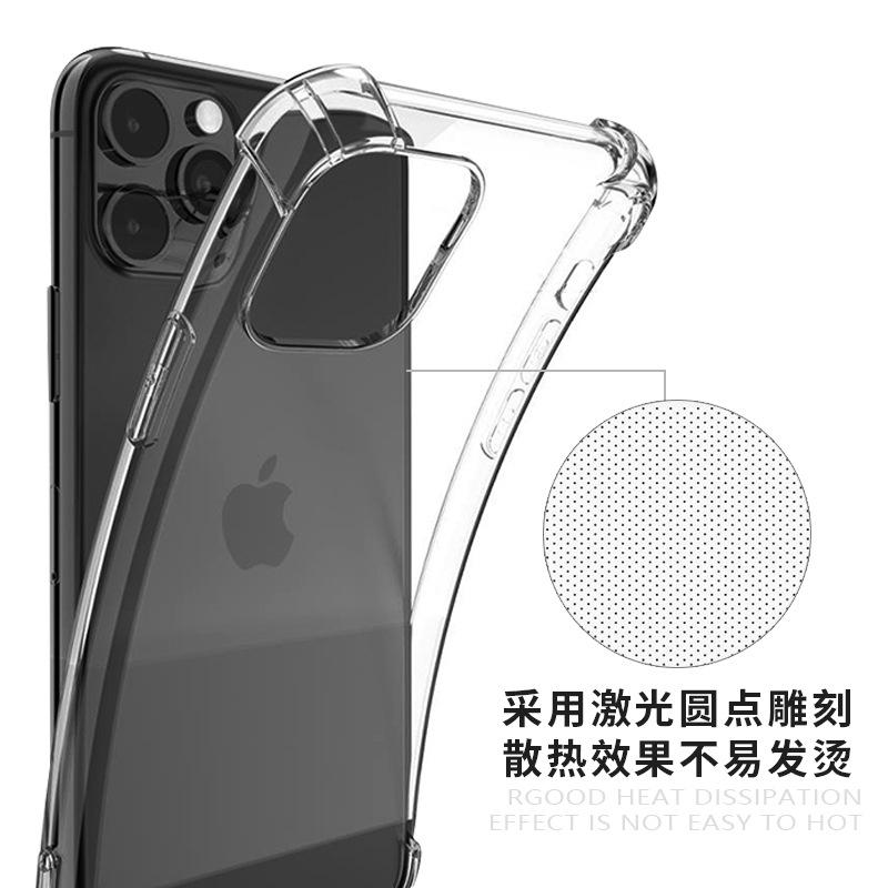 适用iphone12P手机壳苹果11promax透明tpu四角气囊防摔xs保护套xr