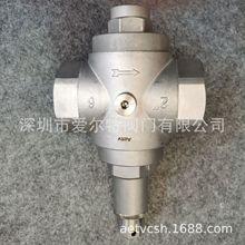 厂家直销支管不锈钢减压阀543,AETV自来水支管不锈钢减压阀