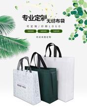 山東淄博濟南濰坊濱州無紡布手提袋LOGO文字自定義生產廠家銷售