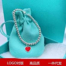 双心手链珐琅心形吊坠925纯银爱心手镯圣诞节生日礼物女
