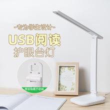 免布线折叠酷毙灯LED学习学生宿舍护眼阅读充电USB工作台灯酒店