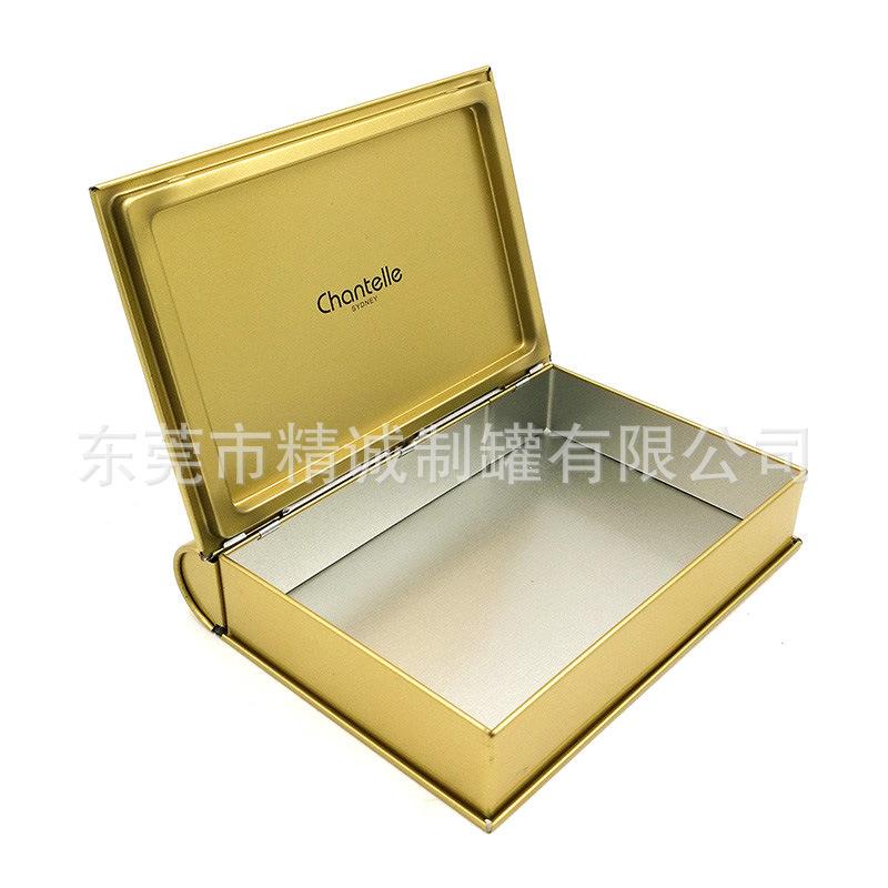 磨砂书形包装铁盒 马口铁书形状化妆品包装铁盒 定制马口铁书本盒