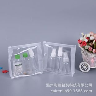 15 years factory wholesale anti-service environmental protection suit EVA bag mask packaging bag PVC plastic bag(Only make bags)