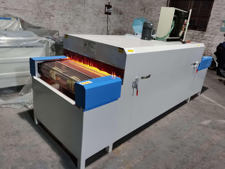 云浮红外线石材马赛克隧道炉价格台面固化烘干机厂家重诚机械