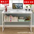 龙益达源头工厂电脑桌台式简约小桌子小型单人简易办公桌写字书桌