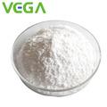 维生素C DC级 食品级添加剂 营养增补剂 现货供应