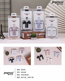 Factory wholesale JM-L44 wireless bluetooth binaural stereo noise reduction for Apple Huawei bluetooth headset new products