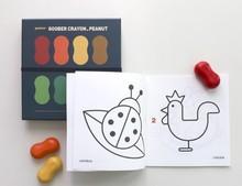 韩国Goober 花生蜡笔crayons儿童安全不粘手彩色宝宝积木画本
