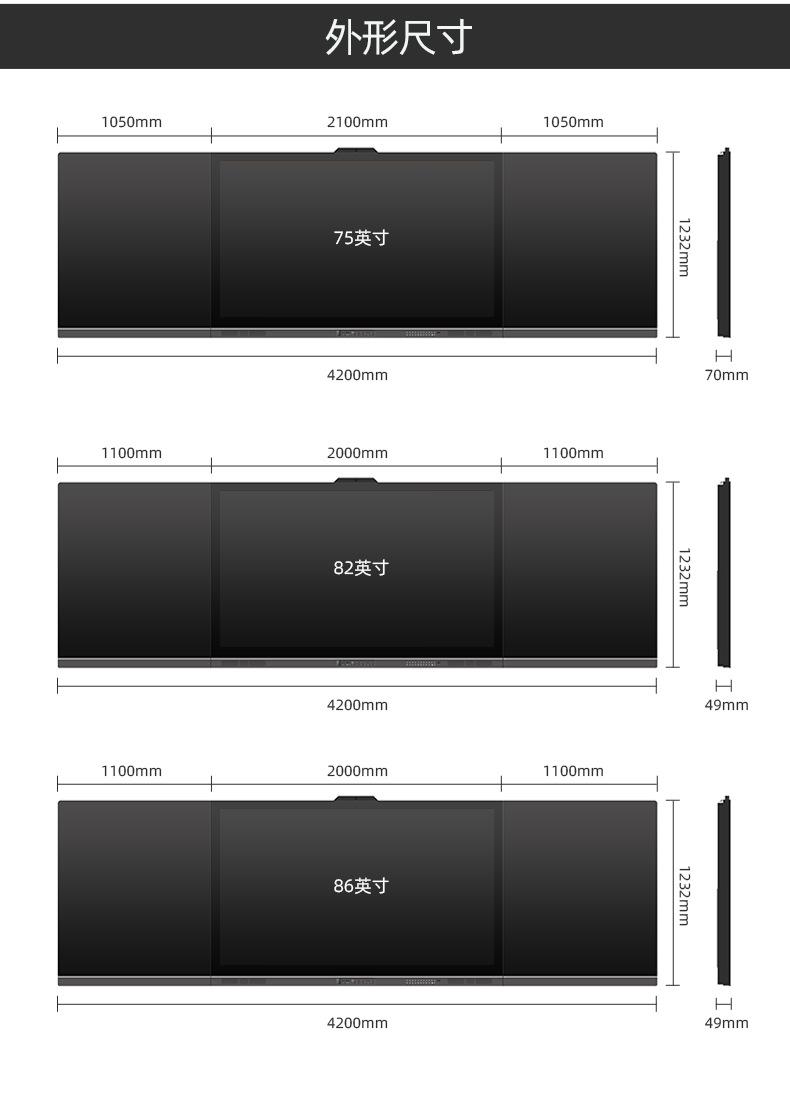 纳米黑板-详情_15.jpg