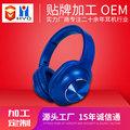 头戴式无线蓝牙耳机 立体声耳机 多功能可折叠无线头戴蓝牙耳机