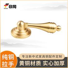 中式拉手金色纯铜门拉手轻奢拉手橱柜抽屉衣柜门把手五金家具配件