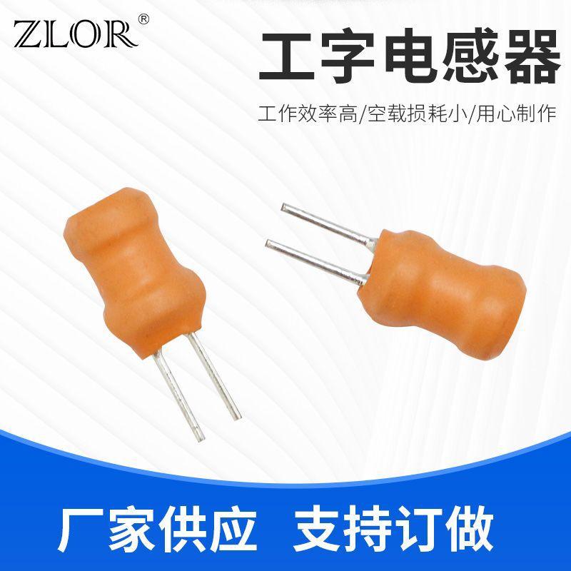 廠家繞線涂裝工字電感 電子元器件工字型電感器 高頻工字型電感