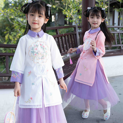 Girls chinese dresses  princess cosplay dress hanfu kids Two piece long sleeve chinese ancient skirt