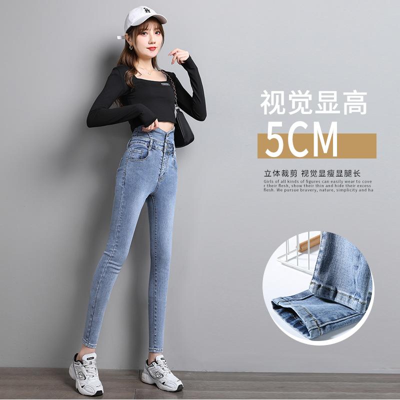 【牛仔城】【高品质】新款修身显瘦不规则排扣设计高腰小脚裤