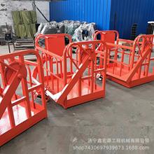 吊车旋转吊篮 1.2米高空作业吊笼 高空作业平台厂家定制加重吊框