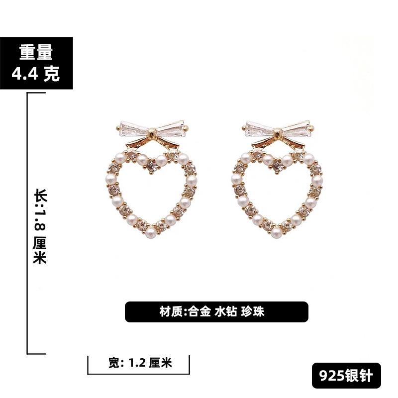 boucles d39oreilles mode rtro perle sertie de diamants NHNJ316534