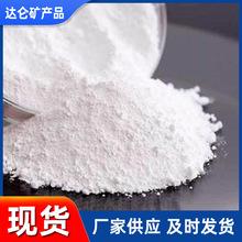 现货批发氢氧化钙 分析纯AR 工业级消石灰 白度污水处理熟石灰粉