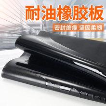 丁腈橡胶板 黑色工业密封耐油橡胶皮 丁晴nbr胶垫丁腈耐油橡胶板