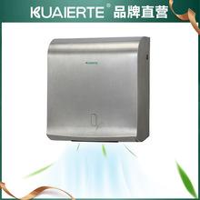 超薄干手器干手机烘手器烘手机洗手烘干机自动感应干手器高速干手