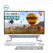 戴尔灵越7700 I5-1135G7 8G 512G 27英寸家用台式办公一体机电脑