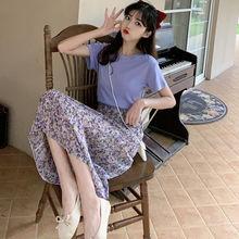 Váy nữ thời trang, thiết kế trẻ trung, màu sắc trang nhã, mẫu mới