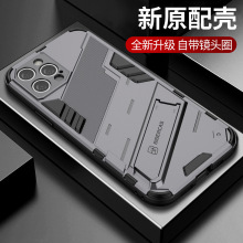 BIBERCAS适用iphone11全包手机壳xr防摔磁吸硬壳支架苹果12保护套