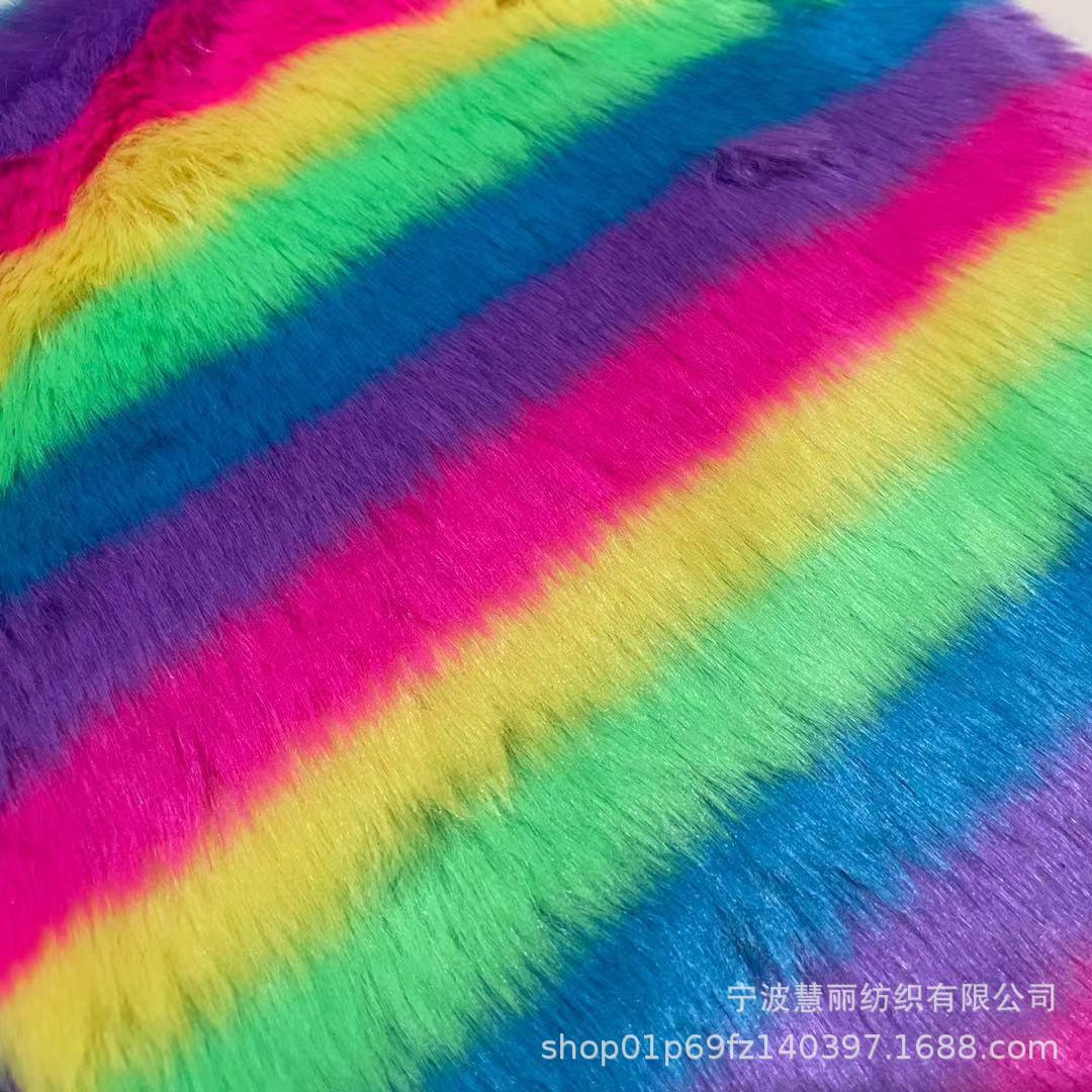 6色提花仿兔毛 五彩毛 七彩条纹长毛绒 服装箱包玩具工艺品毛绒布