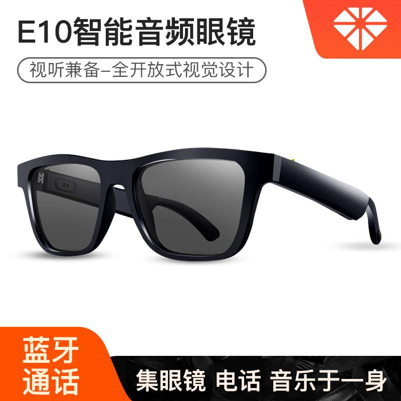 跨境新款智能眼镜E10太阳镜 黑科技可通话听音乐蓝牙音频眼镜