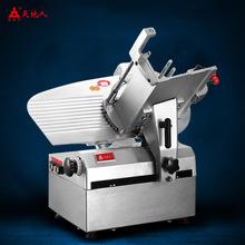 天地人刨肉机12寸台式全自动切牛羊肉卷机肥牛机SS-A4000B切片机