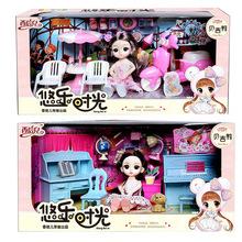 儿童过家家玩具公仔女孩洋娃娃玩具6寸娃娃摩托钢琴礼盒套装