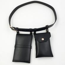 两件套腰包女2021新款斜挎包街头嘻哈潮流胸包皮带手机腰包PU女包