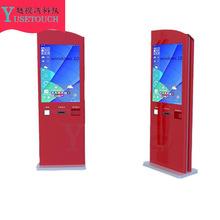 无人自助售票机电影院景区自动售票取票系统自动缴费一体机