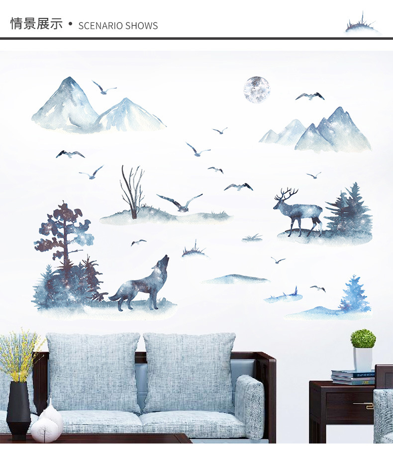Fashion Chinese style landscape painting wall stickers wholesale NHAF337004