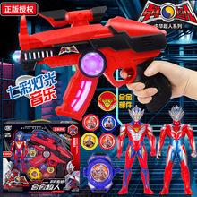 正版授权 男孩合金超人七彩灯光玩具枪带手表发射器套盒