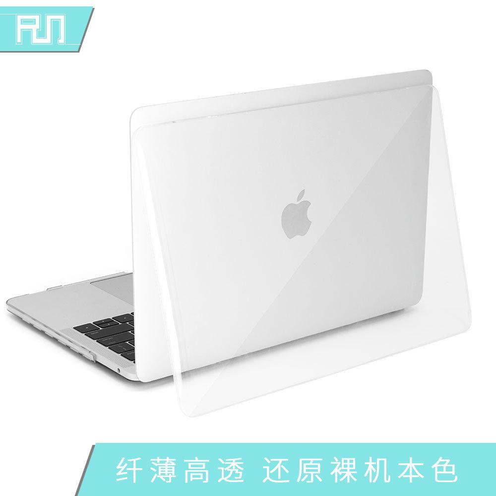适用macbook外壳苹果笔记本Air13保护壳哑光磨砂保护套光面水晶壳